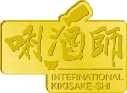 International Kikisake-Shi badge in gold with gold lettering.